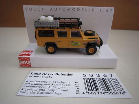 ランドローバー ディフェンダー110 1989年キャメルトロフィー受賞車  1/87 50367