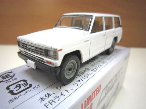 TLV 日産サファリ エクストラバンDX 白 1/64 新品