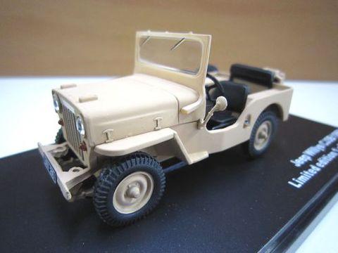 1953 Jeep Willys CJ3B サンドベージュ 1/43 新品 トリプル9