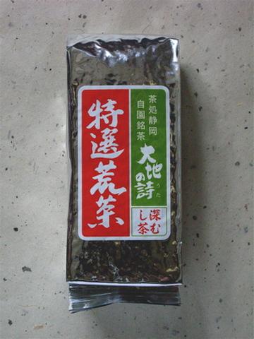 大地の詩「特選荒茶」150g