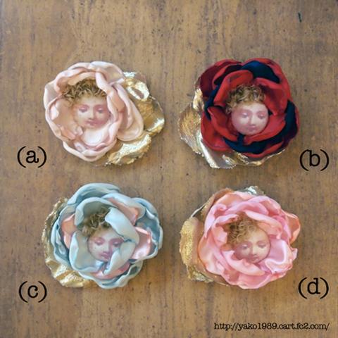 【mia154】お花の妖精コサージュ