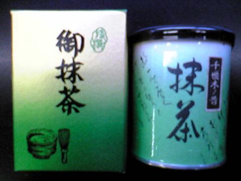文男厳選抹茶【千世木の昔】