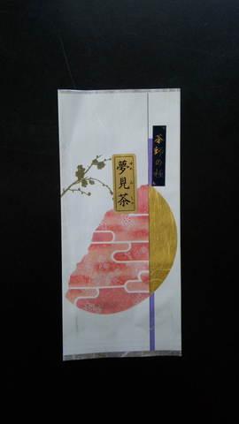 【茶師の極 夢見茶】50g