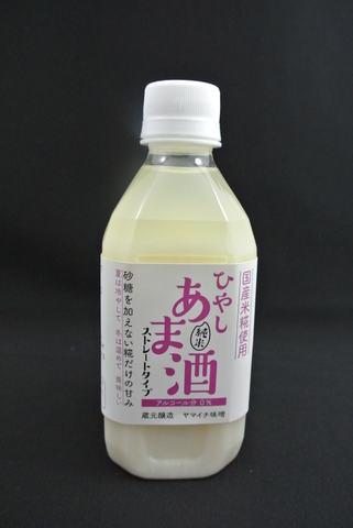 ひやしあま酒〔ストレートタイプ〕350ml