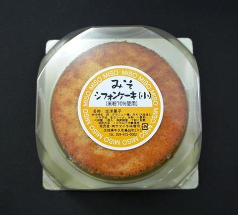 みそシフォンケーキ〔小〕10㎝