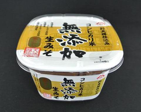 酒精無添加・コシヒカリ米生みそ【赤こし】700g