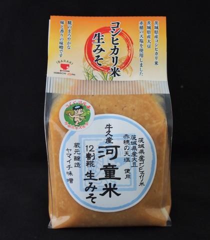 河童米生みそ 500g