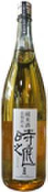 日置桜時の匠純米酒(玉栄)1800ml