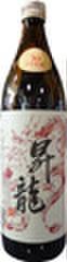 昇龍5年貯蔵赤ラベル30度900ml
