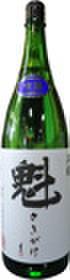 玉櫻H29BY魁(さきがけ)純米無濾過生原酒1800ml