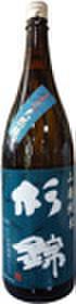 杉錦H29BY天然糀古式仕込山廃純米酒1800ml