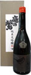 庭の鶯H26BY純米大吟醸くろうぐ720ml