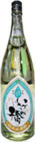 いづみ橋H26BY純米しぼりたて生原酒雫ラベル1800ml