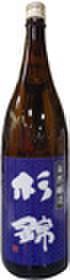 杉錦H28BY自然醸造生もと純米酒1800ml