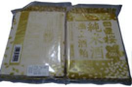 日置桜H29BY純米酒粕500g