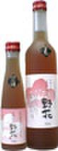 良熟梅酒「野花(のきょう)」500ml
