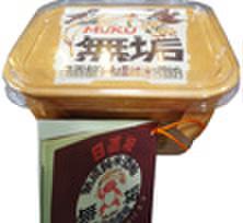 日置桜熟成純米酒粕「無垢(むく)」400g