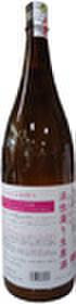 るみ子の酒H30BY特別純米活性にごり生原酒1800ml