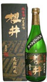米古酒櫻井17年貯蔵720ml
