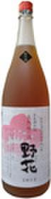 良熟梅酒「野花(のきょう)」1800ml