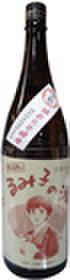すっぴんるみ子の酒R1BY特別純米無濾過生原酒6号酵母1800ml
