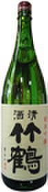 清酒竹鶴H29BY純米吟醸1800ml