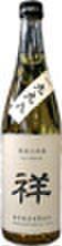 梅津H10BY長期熟成純米酒「祥(さち)」720ml