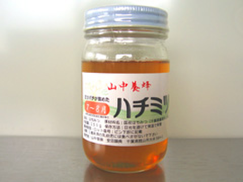 はちみつ・7~8月の花・150g(千葉県富津市山中産)