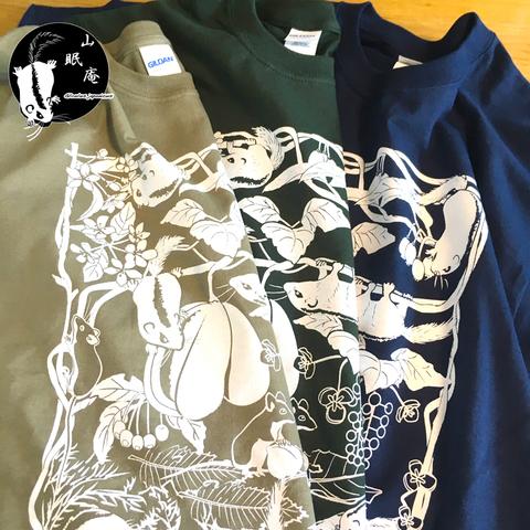 ヤマネTシャツ - Forester-