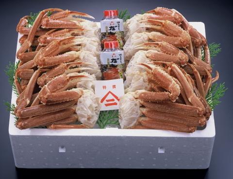 [冷凍]パーティセット(4L5匹3.5kg)●3C