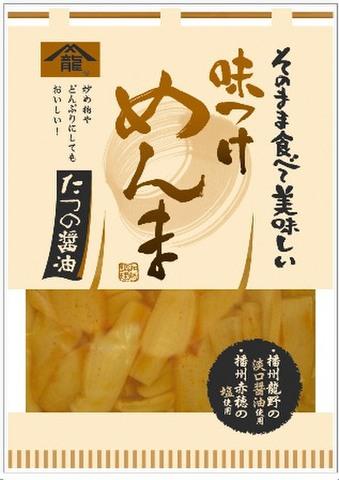 龍野醤油味付けメンマ300g