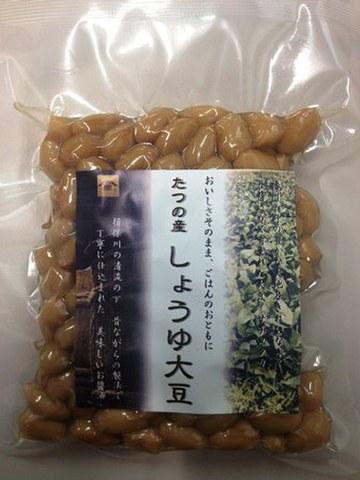 たつの醤油大豆150g5個セット