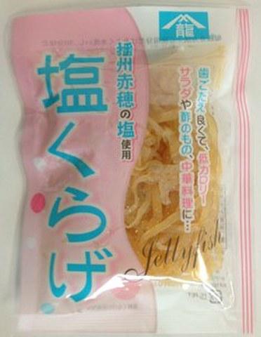 播州赤穂塩くらげ50g