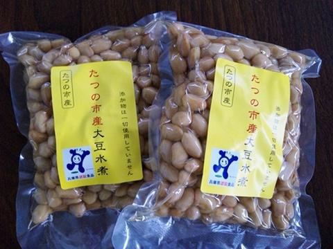 兵庫県たつの市産大豆水煮250g3個セット