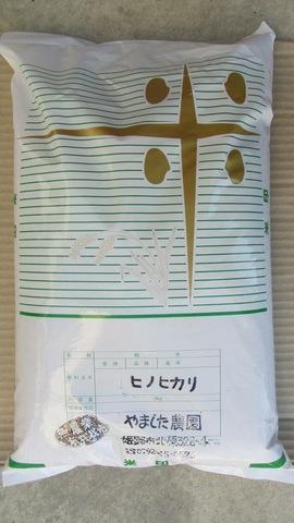 無農薬の精選玄米5キロ(送料込)