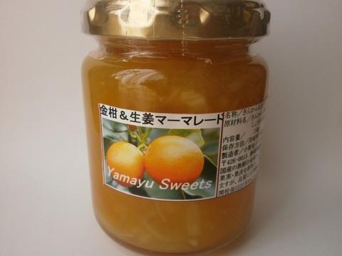 金柑&生姜マーマレード(150g)