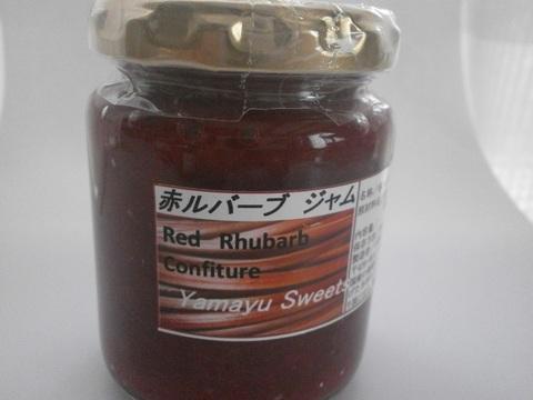 赤ルバーブジャム(145g)