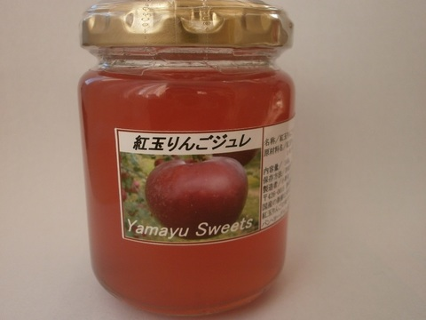 紅玉りんごジュレ(145g)