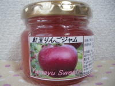 紅玉りんごジャム(85g)