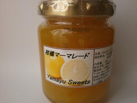 柑橘マーマレード(150g)