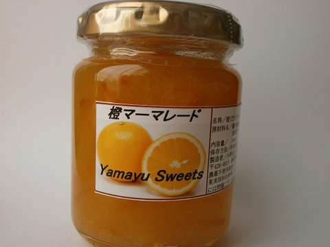 橙マーマレード(140g)