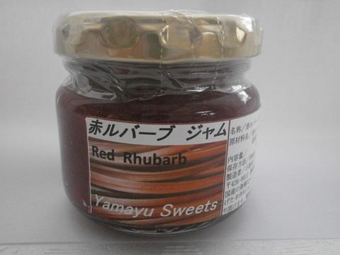 赤ルバーブジャム(90g)