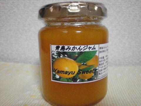 青島みかんジャム(145g)