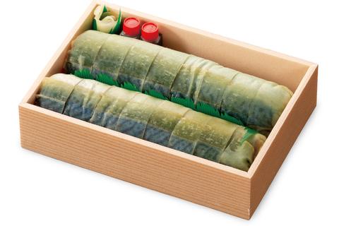 鯖寿司(2本入)