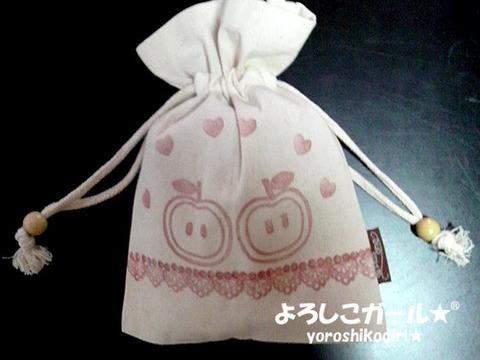 リンゴ★&りんご☆のアダムとイブ きんちゃく袋