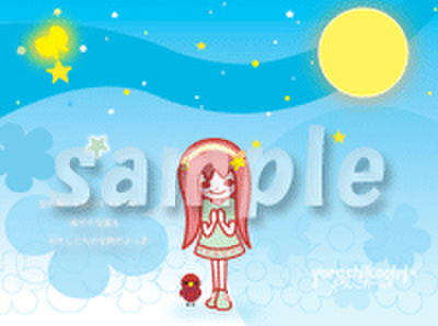 よろしこガール☆ PC壁紙1024×768