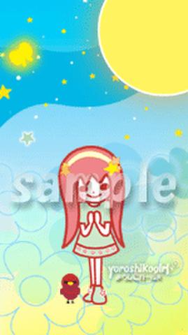 よろしこガール☆ 携帯用壁紙 480×854