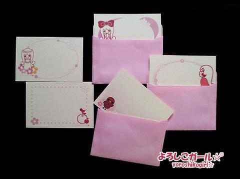 メッセージカードミニ ピンク