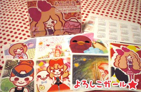 よろしこガール☆卓上カレンダー タイプ (2014年)