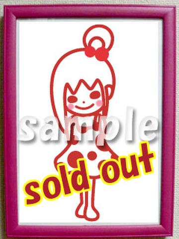 2009展示品 よろしこガール☆「水玉よろしこスタイル(お団子1つ)」A4